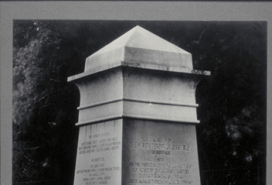 Monument Listing Names of the Members of the First Legislative Assembly in America, July 30, 1619 [picture], Virginia New York World�s Fair Commission, [1939?], Computer file: 1996, Library of Virginia, Richmond, Virginia.